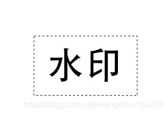 wangchun