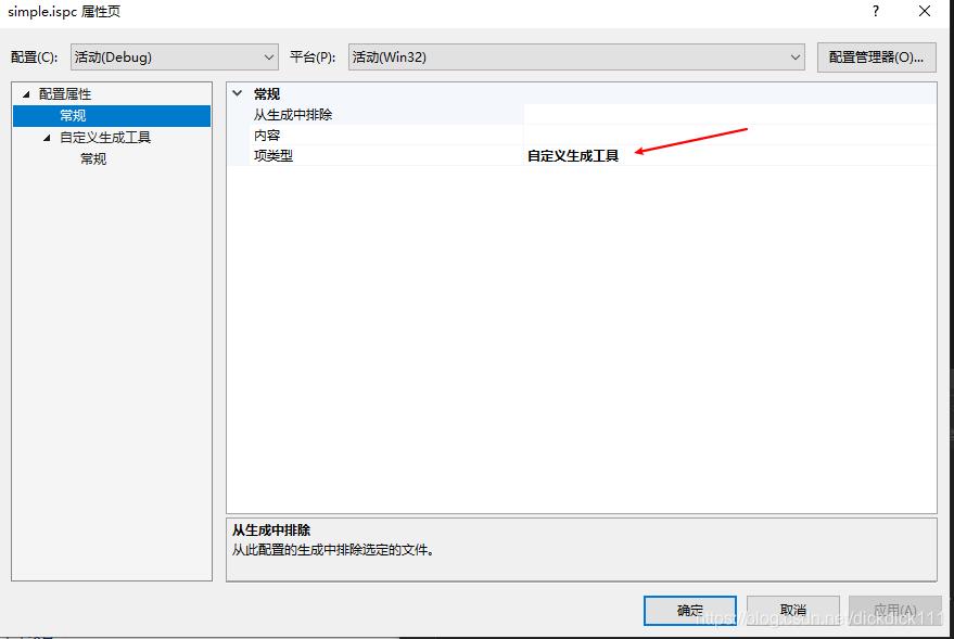 [外链图片转存失败(img-4GjOpMrh-1563791541073)(C:\Users\liangyinglin\Desktop\p3.png)]