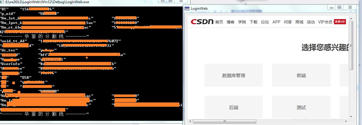 Qt笔记-QWebView完整加载页面及获取cookie - IT1995的博客- CSDN博客