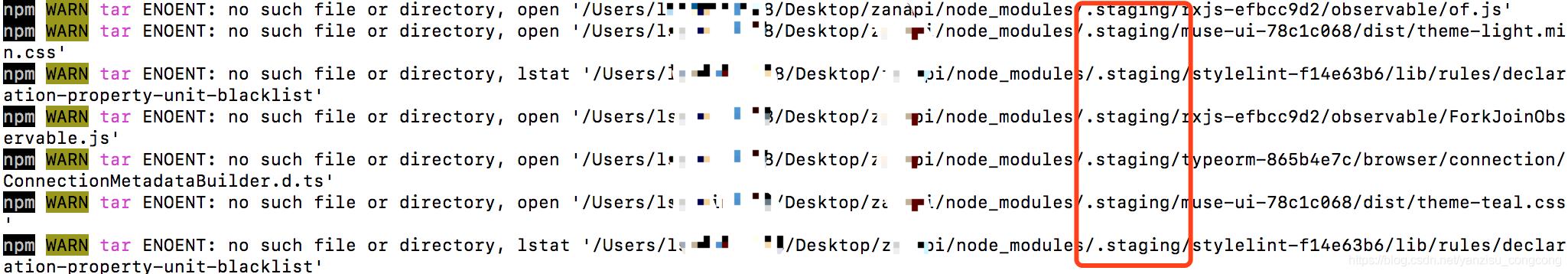 npm install 一直失败,出现以下npm WARN tar ENOENT: no such file or directory