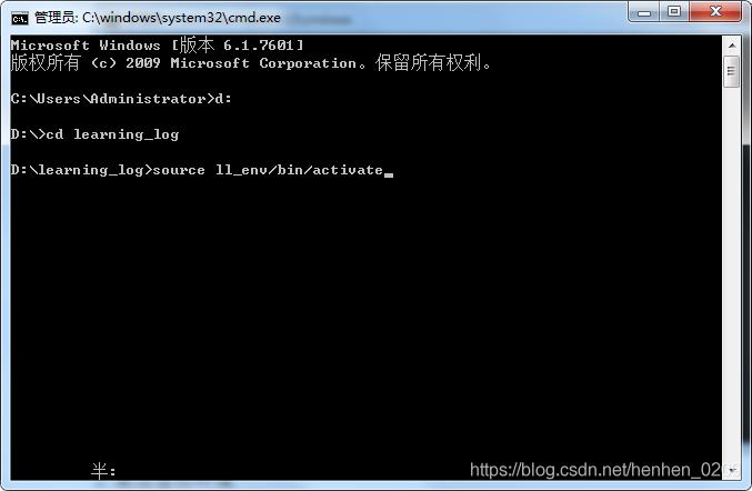 针对linux系统