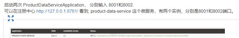 [外链图片转存失败(img-Kfz2lP3o-1563958639624)(C:\Users\Administrator\AppData\Roaming\Typora\typora-user-images\1563947290850.png)]