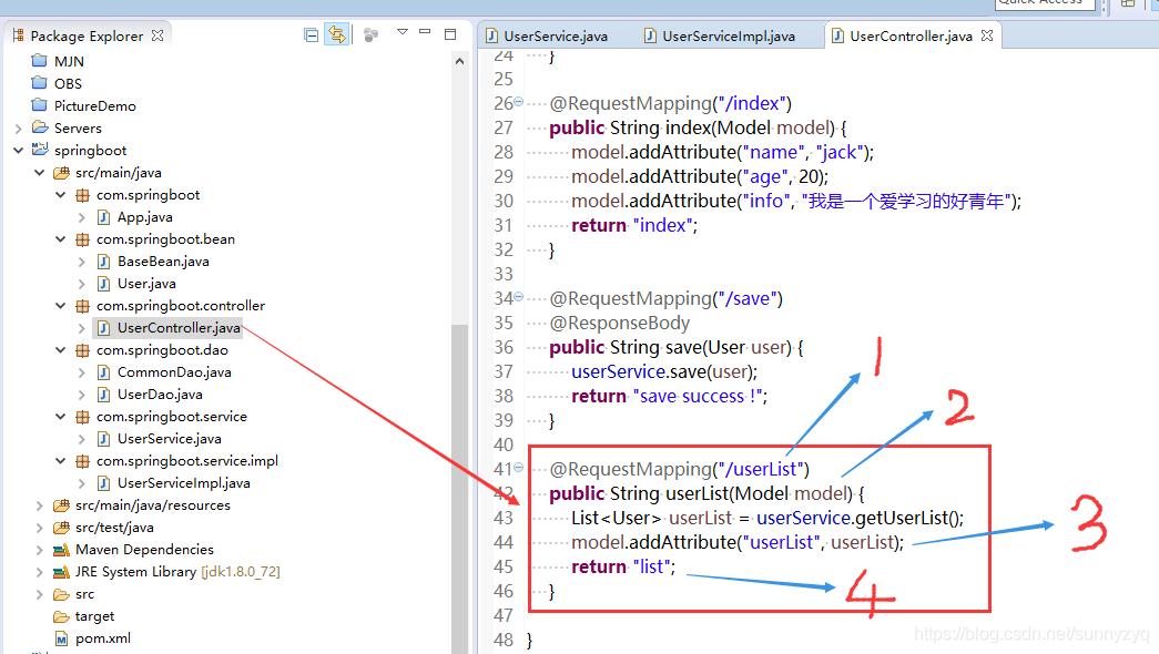 java开发之Springboot项目搭建(前端到数据库,超详细)插图(56)