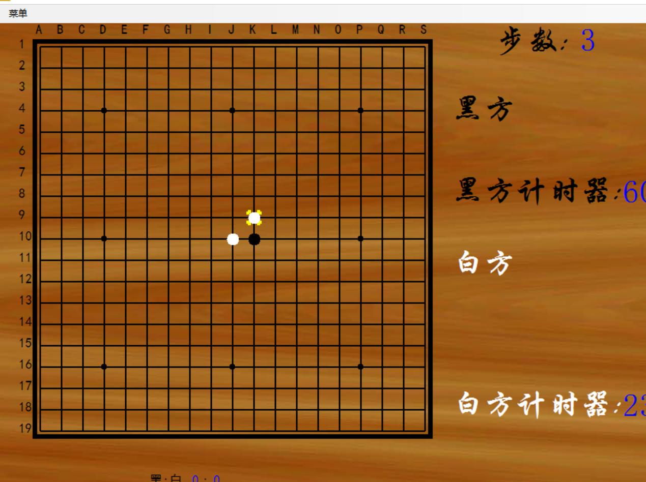 围棋单机版围棋入门 围棋 经典单机版