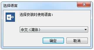 在这里插入图片描PassFab for Word述