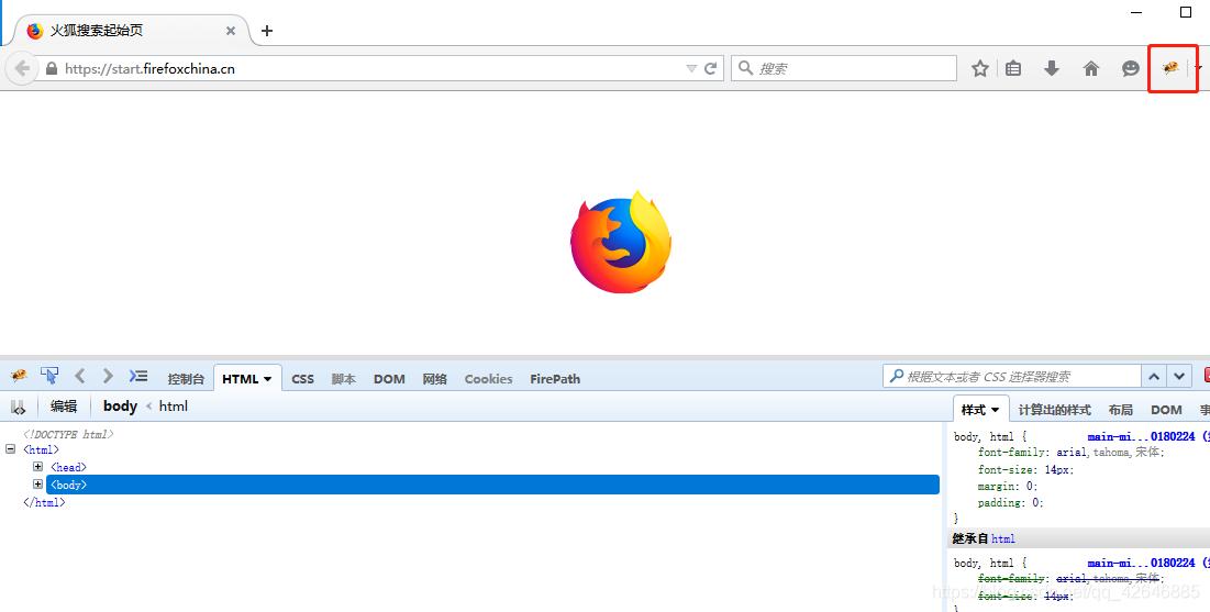 firefox浏览器安装firebug、Tamper Data(解决:老版本换新版本