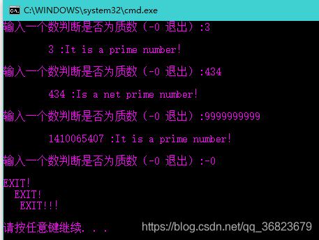 C语言 编写一个函数,用来判断是否为素数,每输入一个数都调用一次此函数进行判断。