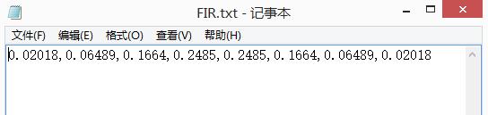 FIR IP FILE PATH 文件的格式