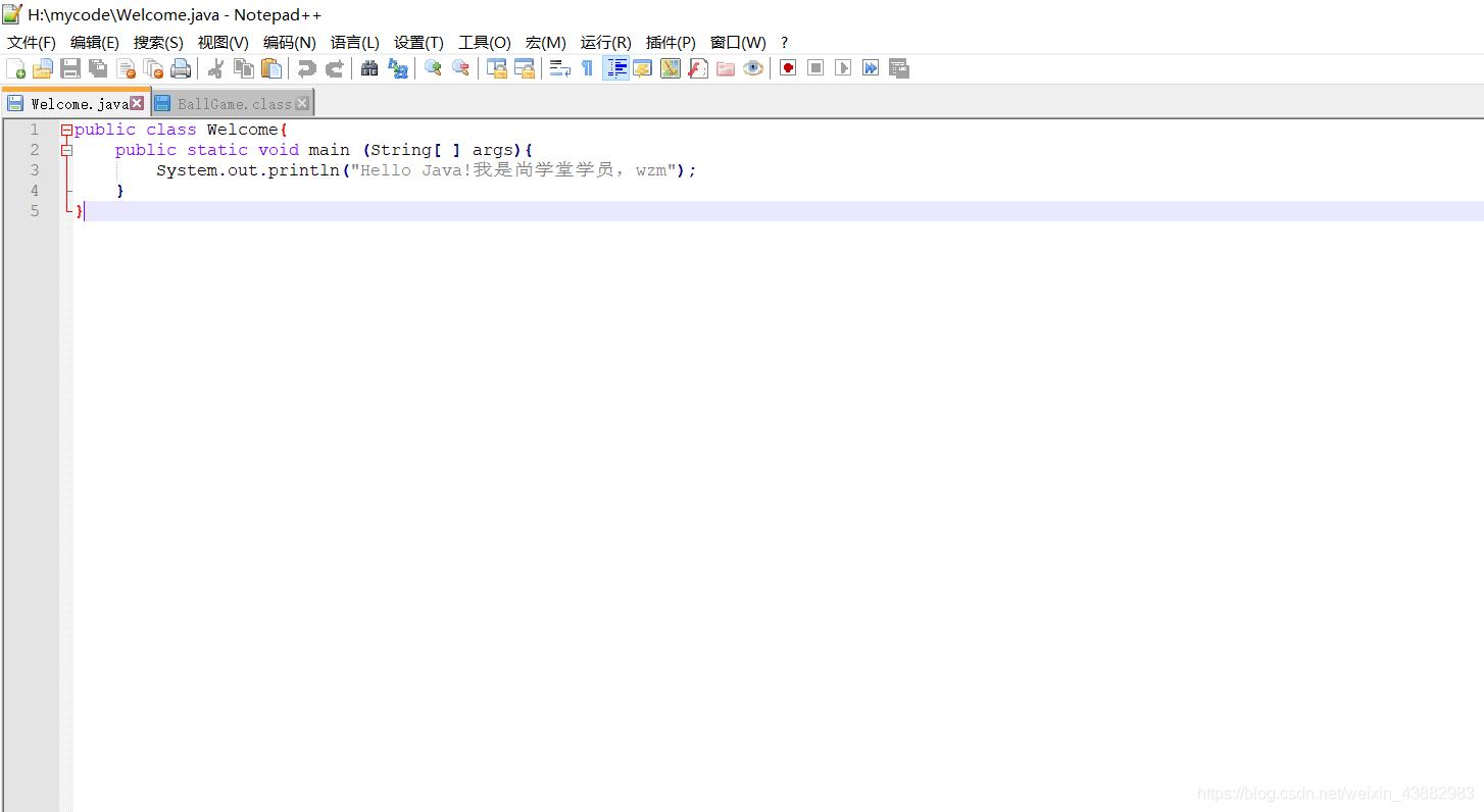 第一条程序,居然不是hello,world ,gg