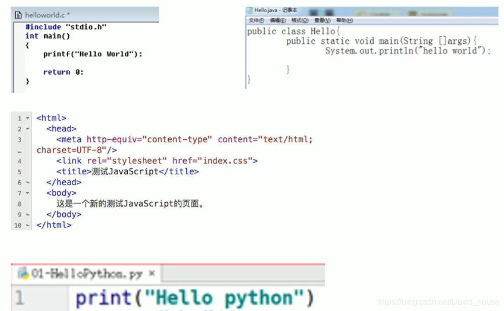 用四种语言同时写一段代码,显然,所用的Python语句最少