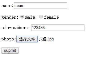 HTML5 FormData 方法介绍以及实现文件上传-Mr.Li's Blog