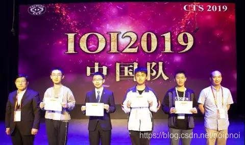 IOI2019中国队合影