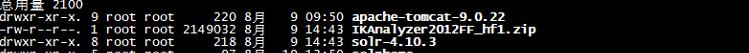 solr 文件夹下目录结构