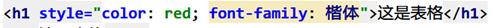 [外链图片转存失败(img-lEYNDlAX-1565495211882)(/)]