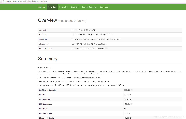 透明系统文档框图片
