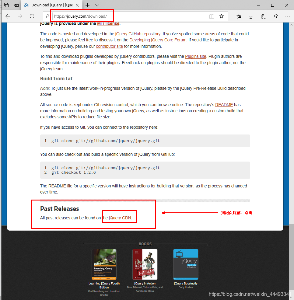 [外链图片转存失败(img-GFf9vEDb-1566388649039)(C:\Users\xiahuadong\Pictures\jquery下载教程\2.png)]