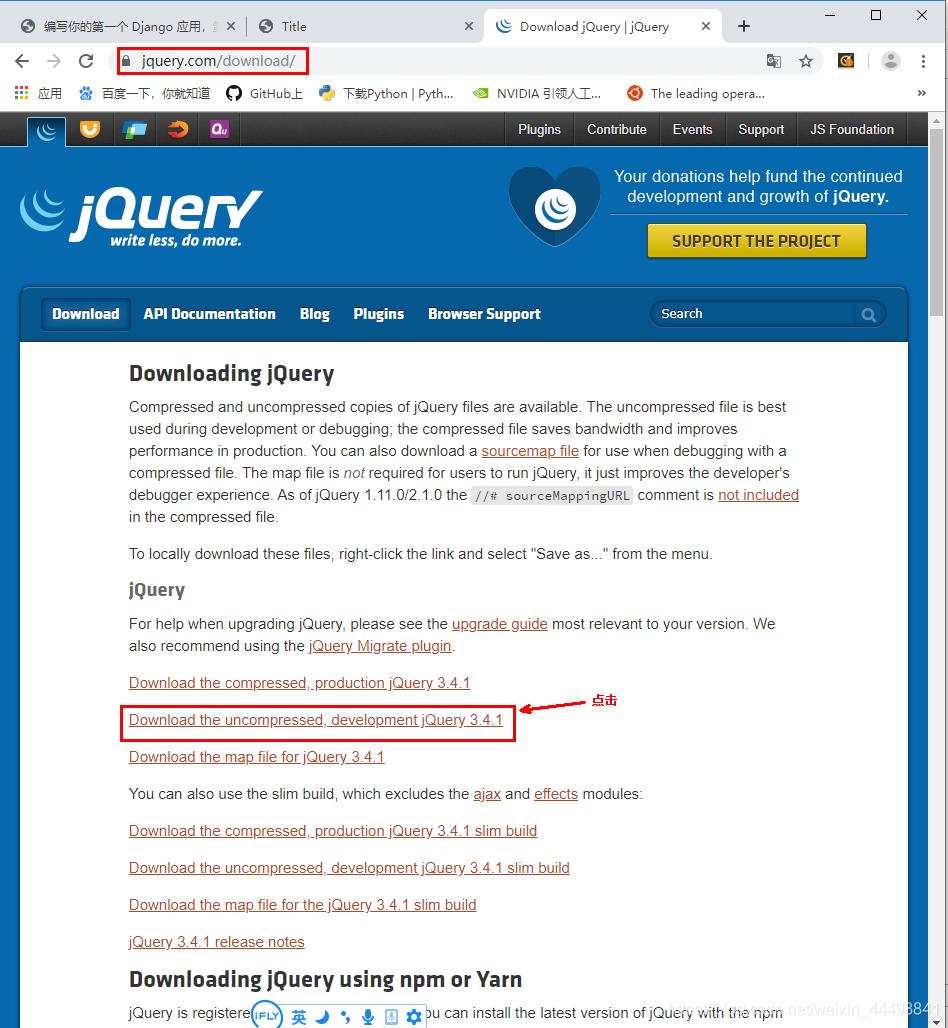 [外链图片转存失败(img-kTqJqWnj-1566388649041)(C:\Users\xiahuadong\Pictures\jquery下载教程\6.png)]