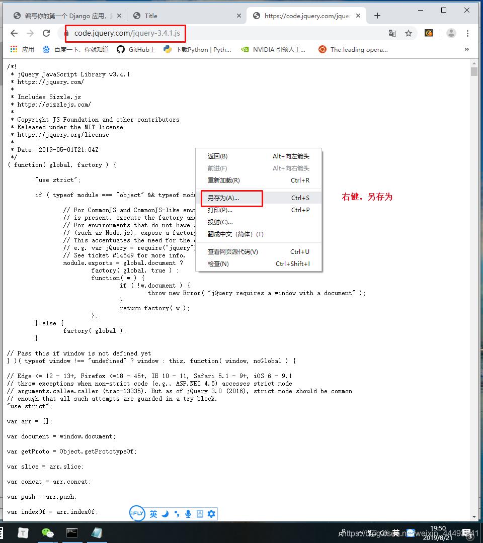[外链图片转存失败(img-wZd1FOfD-1566388649041)(C:\Users\xiahuadong\Pictures\jquery下载教程\7.png)]