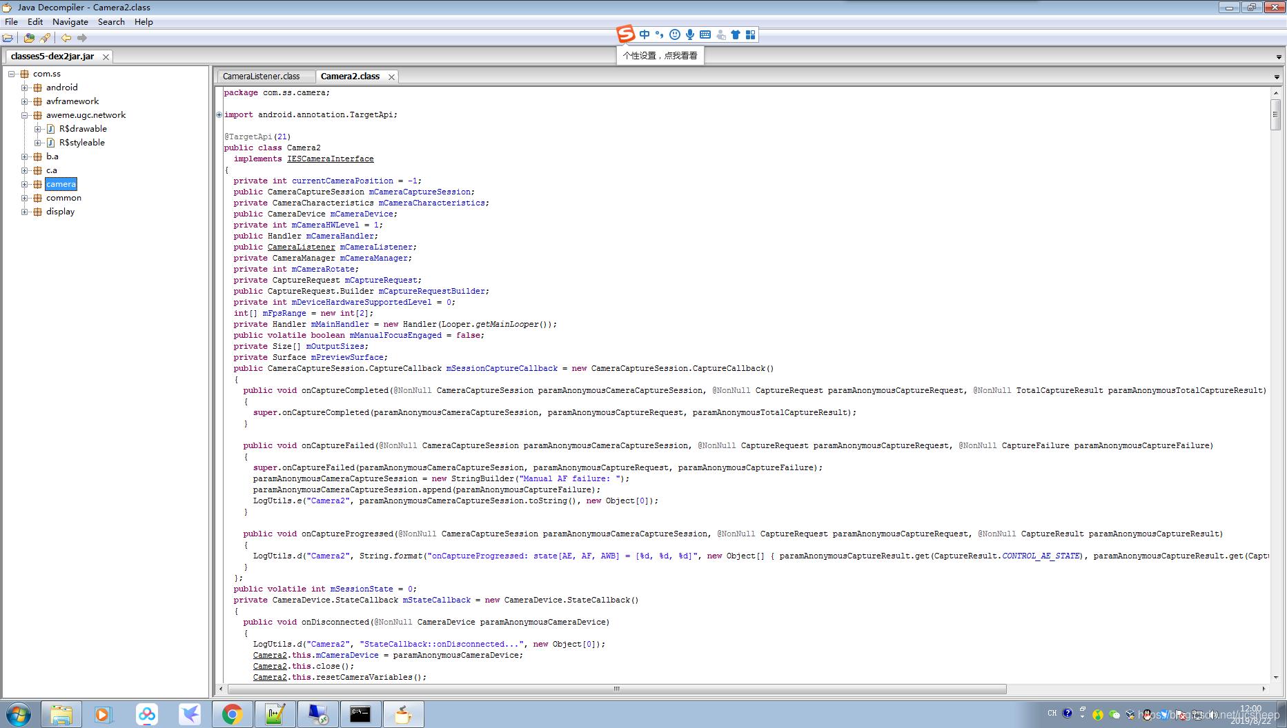 java代码