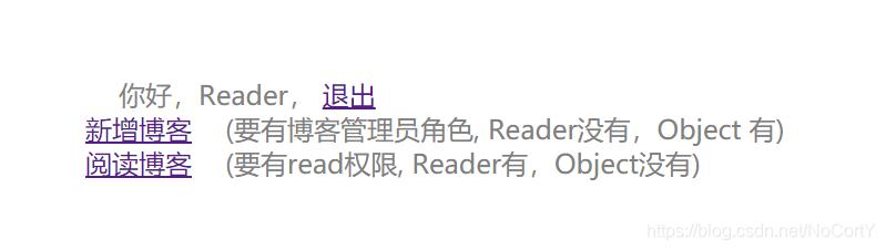 登录Reader