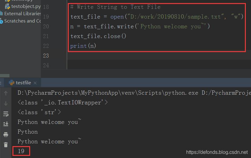 将字符串写入文本文件.png