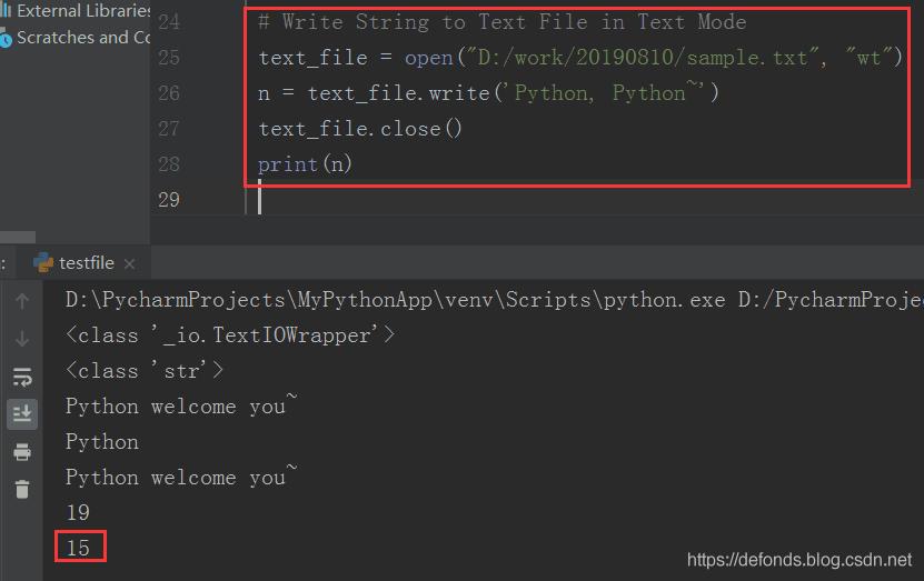 在文本模式下将字符串写入文本文件.png