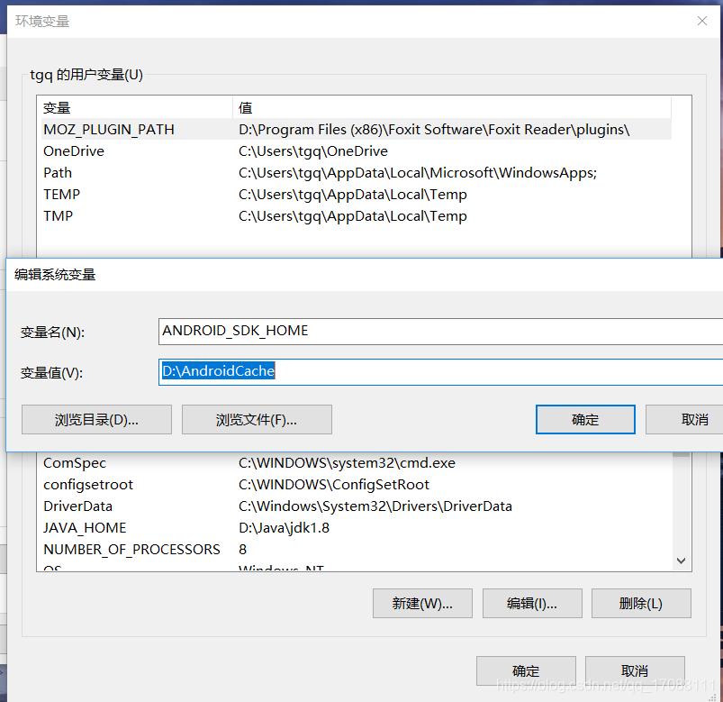 Android Studio 开发 C盘减肥 - qq_17088111的专栏 - CSDN博客