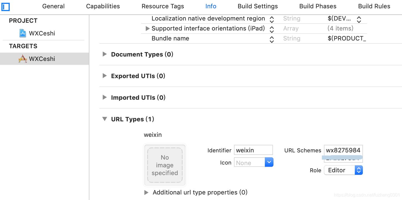 配置跳转URL Schemes