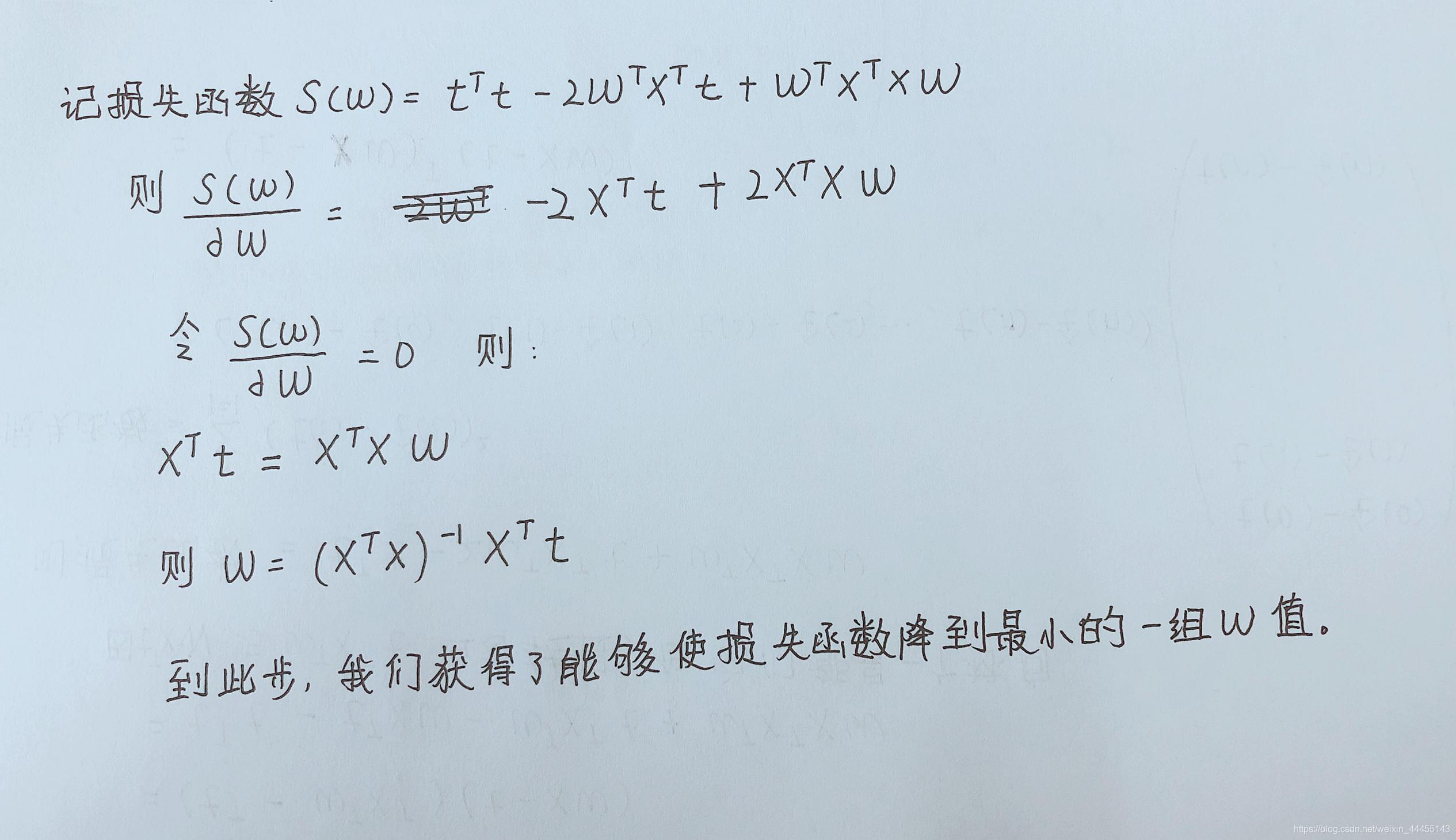 计算参数值的最终过程