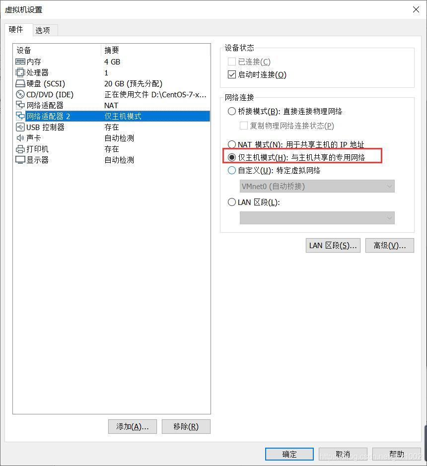 利用VMware搭建CentOS云桌面- gzx1002的博客- CSDN博客