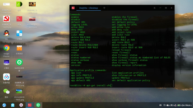 尚观1-4-1.如何使用ssh工具远程连接Linux服务器进行操作