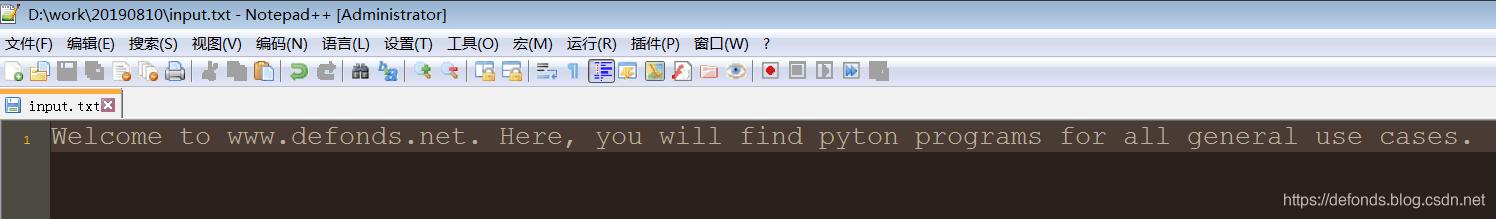 输入文件.png