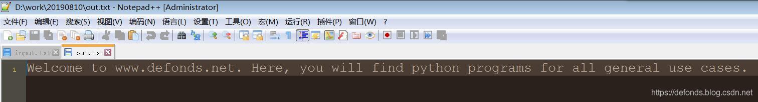 输出文件.jpg
