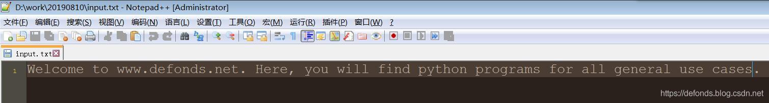 被替换后的输入文件.jpg