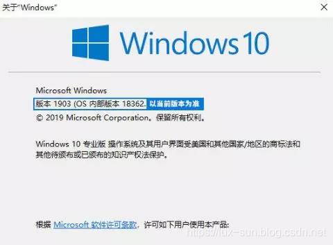 版 windows 最新 win10专业版最新密钥 2019年win10永久激活码(亲测有效)