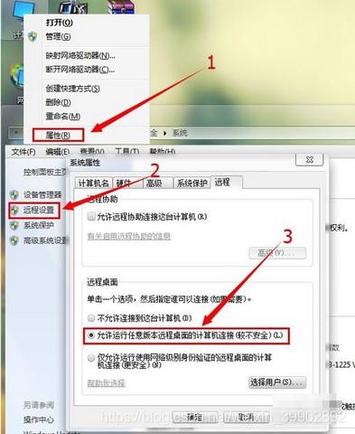 图片来源:http://www.zhuangjiba.com/soft/3636.html
