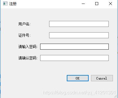 注册界面,无设置文字字符限制,用字符串存储,密码采用隐藏式,不可见
