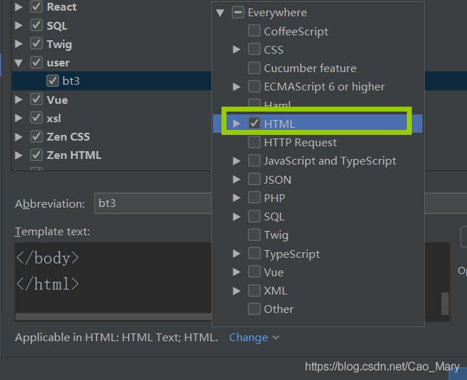 选择应用场景,一般为HTML中应用