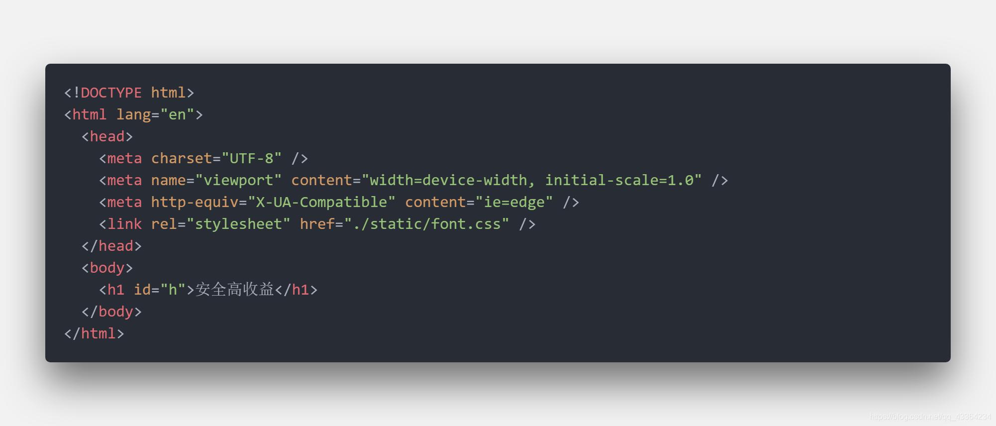 font.html文件代码图示