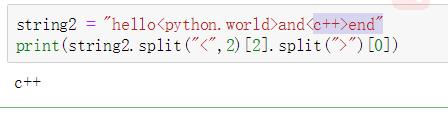 两次使用split()函数