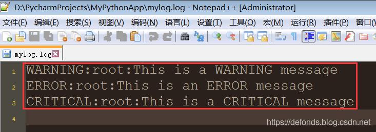 查看 mylog.log 内容.png