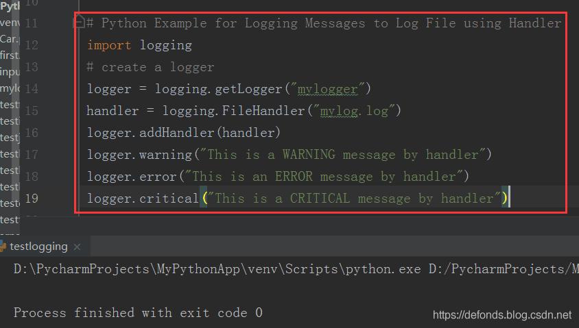 使用 handler 记录 logging 消息到日志文件的例子.png