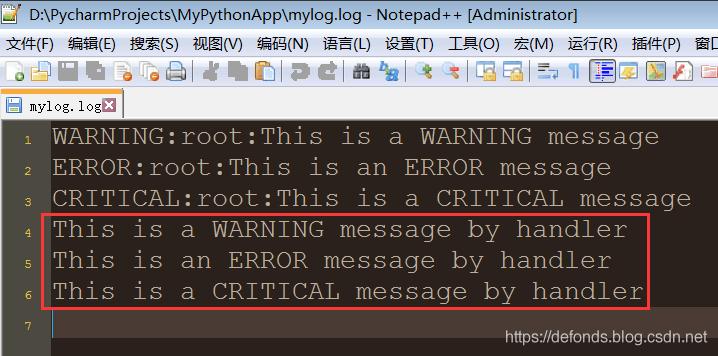 handler 使用执行和输出后的日志.png