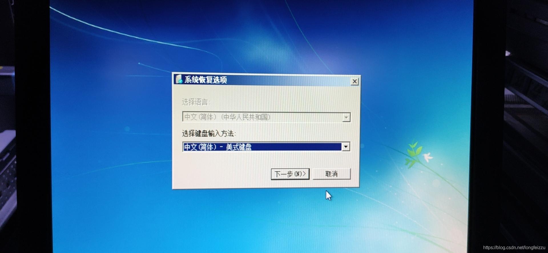 """开机后停留在windows系统恢复-""""系统恢复选项""""界面"""