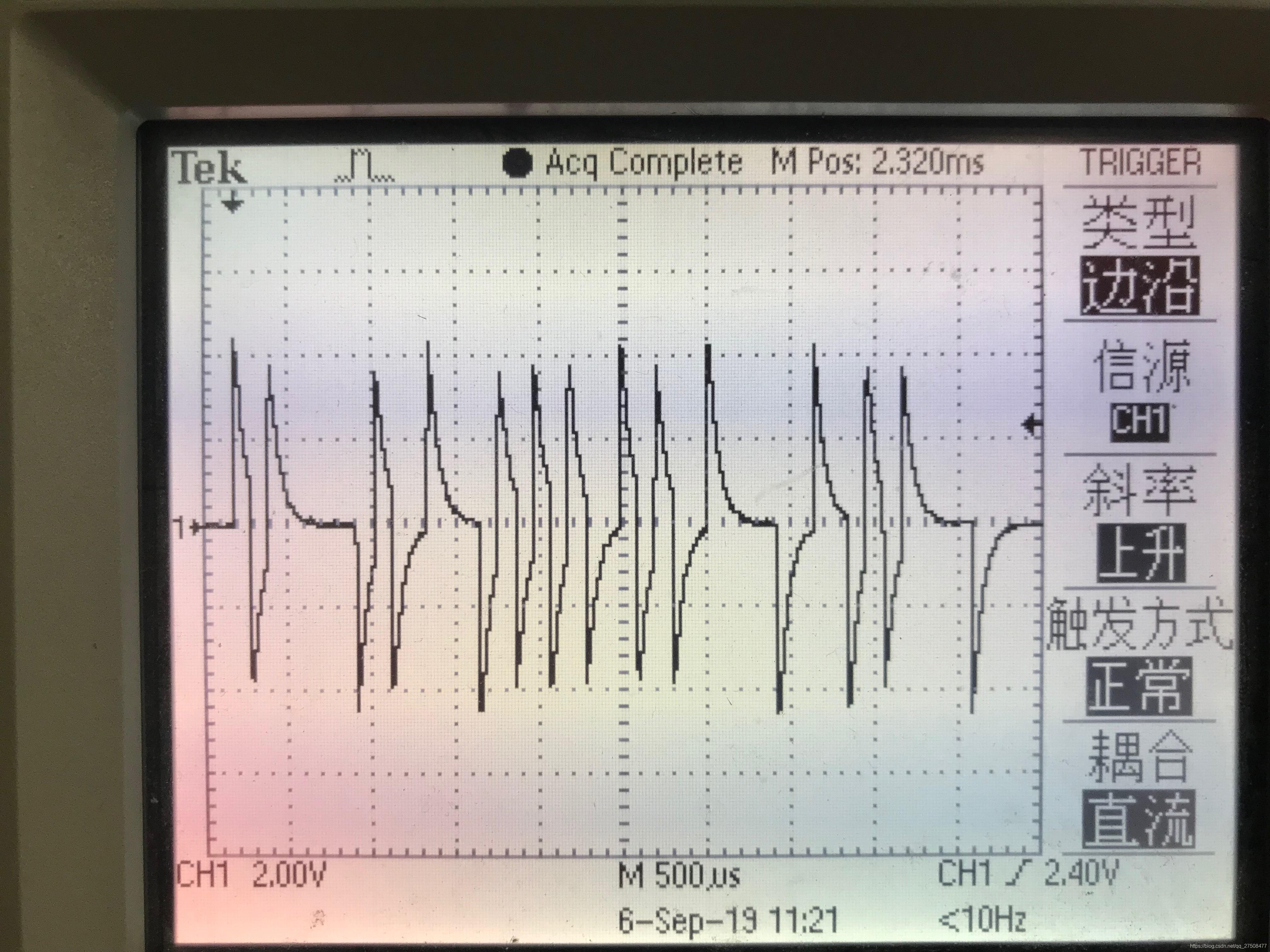 9600波特率输出接口波形