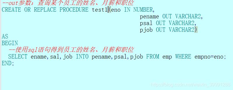 plsql中的实践