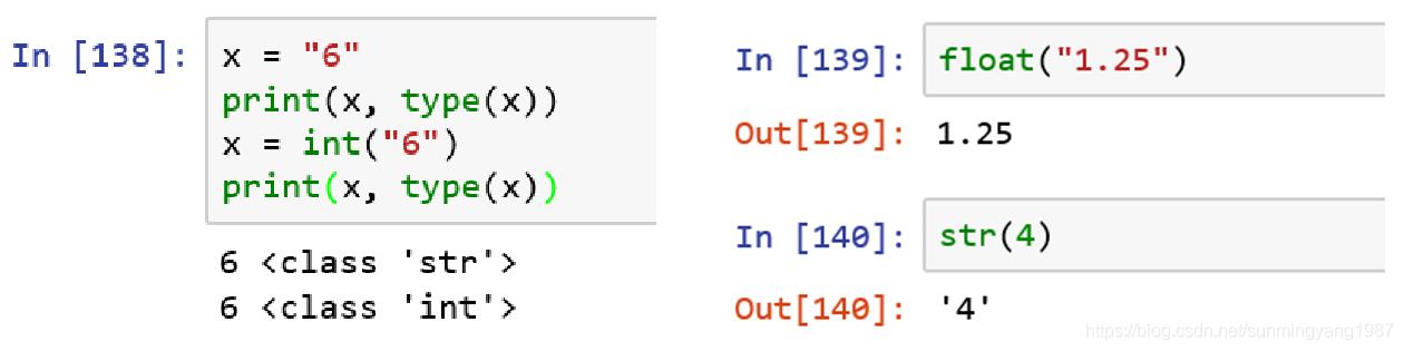 格式转换举例