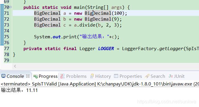 Java.math.BigDecimal.divide()方法 - sunkwa的博客 - CSDN博客