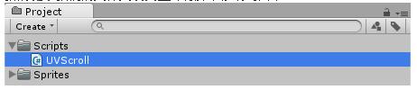 UVScroll Script in Project Area